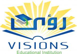 مركز رؤى التعليمي